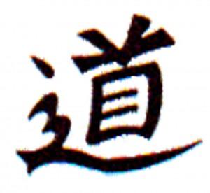 L'attribut alt de cette image est vide, son nom de fichier est Đạo-300x276.jpg.
