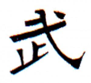 L'attribut alt de cette image est vide, son nom de fichier est Võ-300x276.jpg.